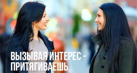 приглашение на встречу на улице